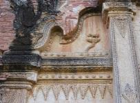 Winido Temple 3